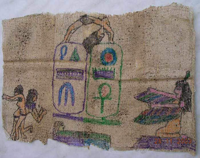 Papiro con bailarinas egipcias
