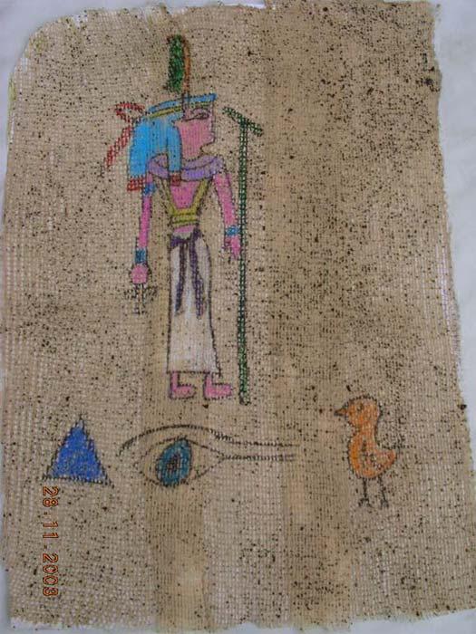 Papiro de la diosa Maat